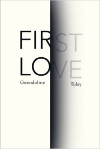 gwedoline-riley-first-love
