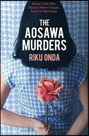 Riku Onda THE AOSAWA MURDERS.jpg